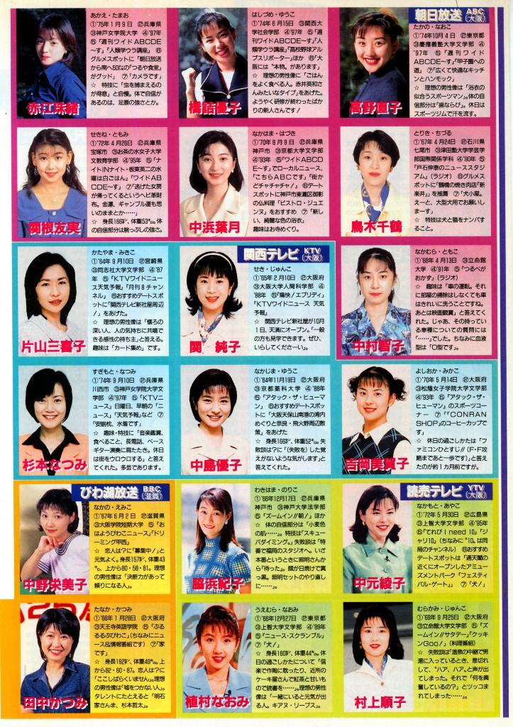 1998-10.jpg