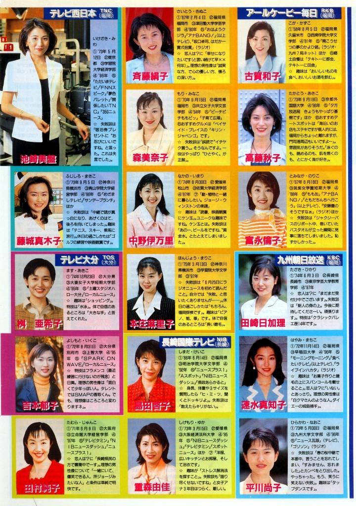 1998-14(2).jpg