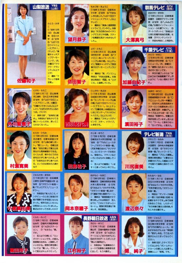 1998-5.jpg