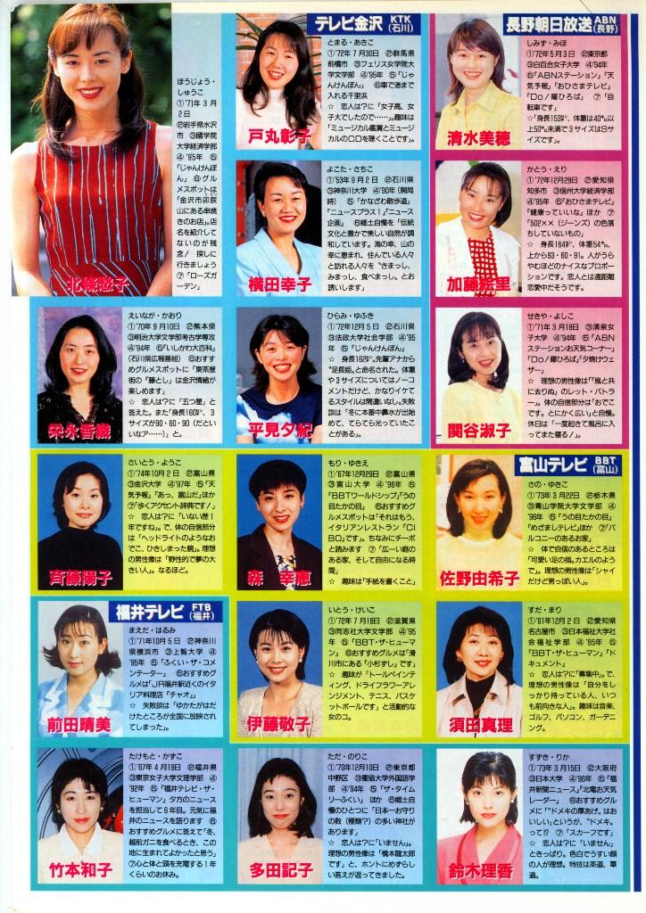 1998-6.jpg