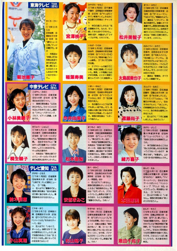 1998-7.jpg