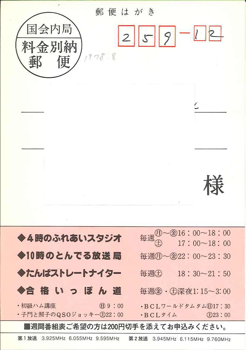 20130228192606857_0001.jpg