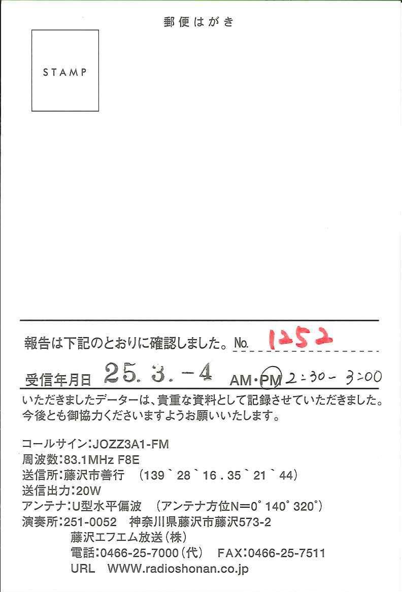 20130411073952781_0004.jpg
