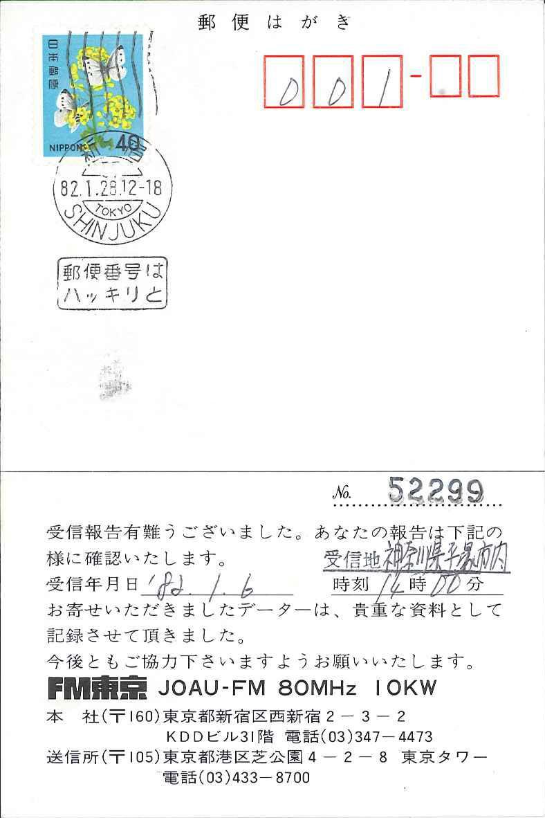 20130415074843085_0010.jpg