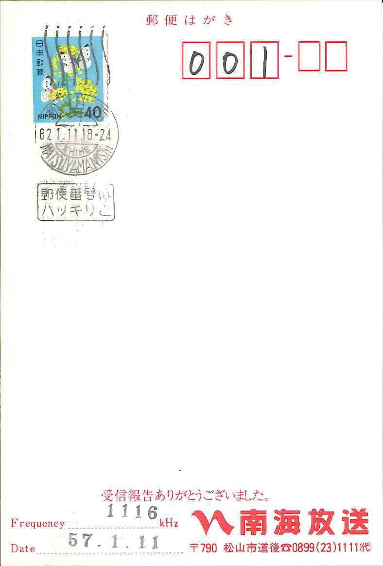 20130418080606021_0002.jpg