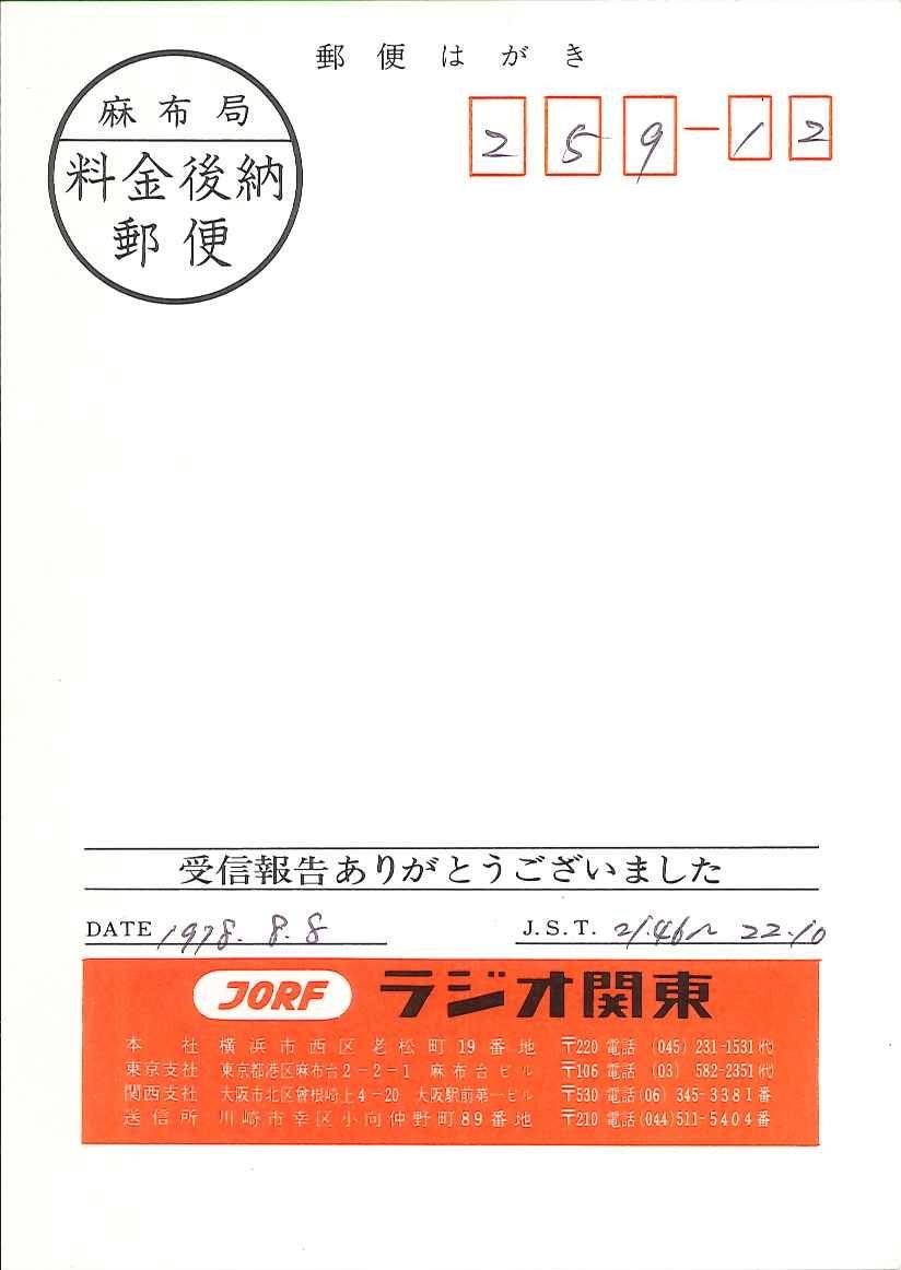20130522073718525_0006.jpg