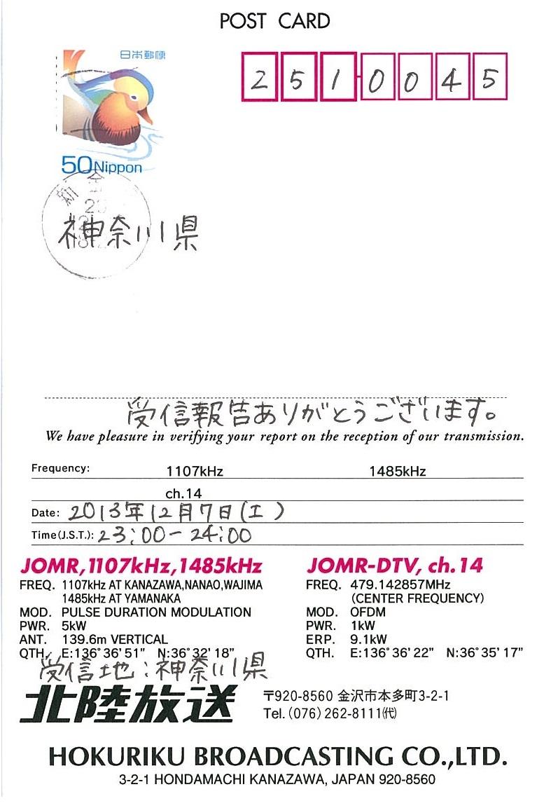 20131217074036-0002.jpg
