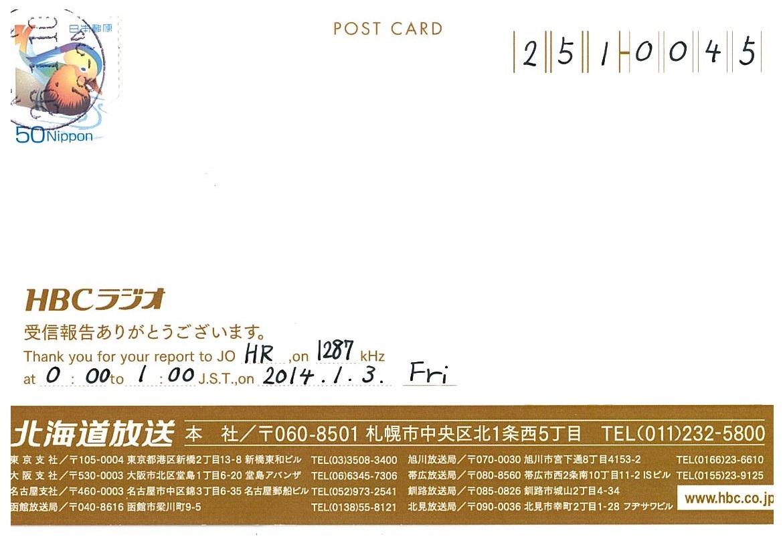 20140115074402-0002.jpg