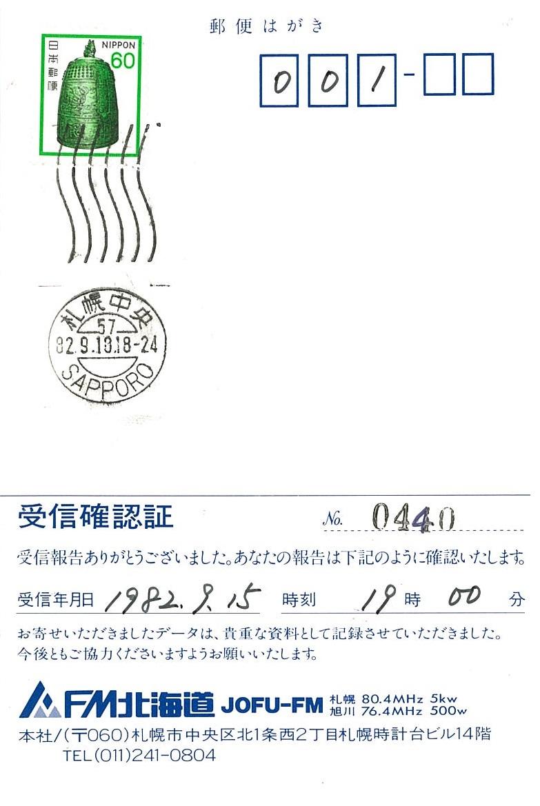 20140128073937-0001.jpg
