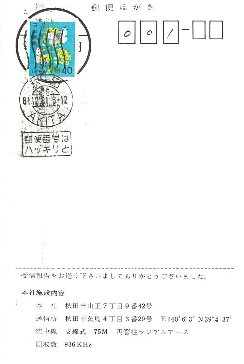 20140128073939-0011.jpg