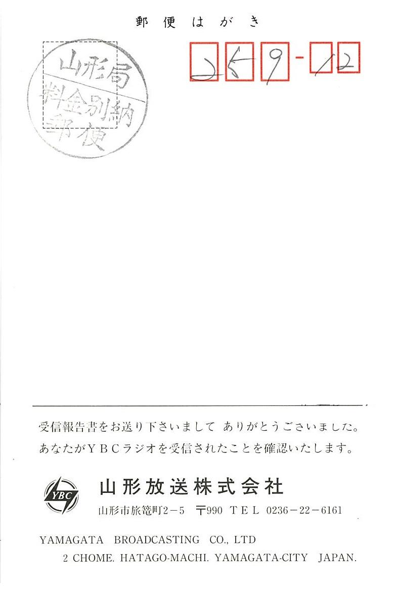20140128073939-0012.jpg