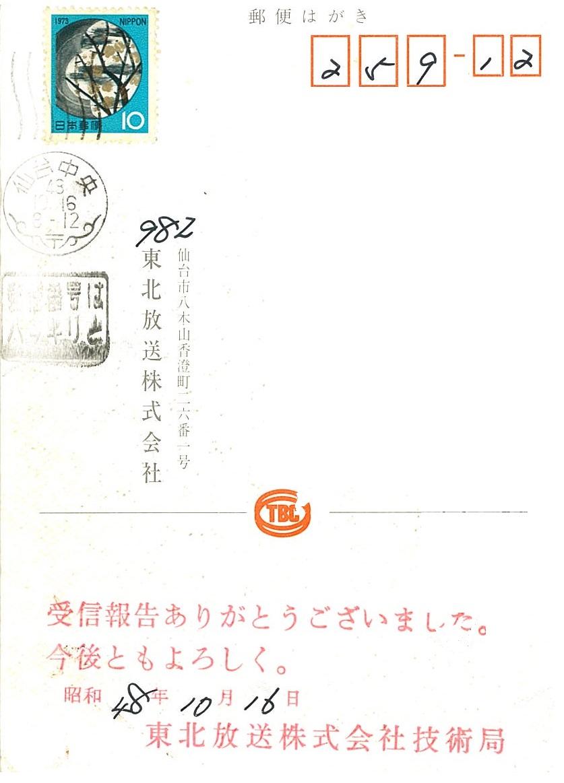 20140128073940-0013.jpg