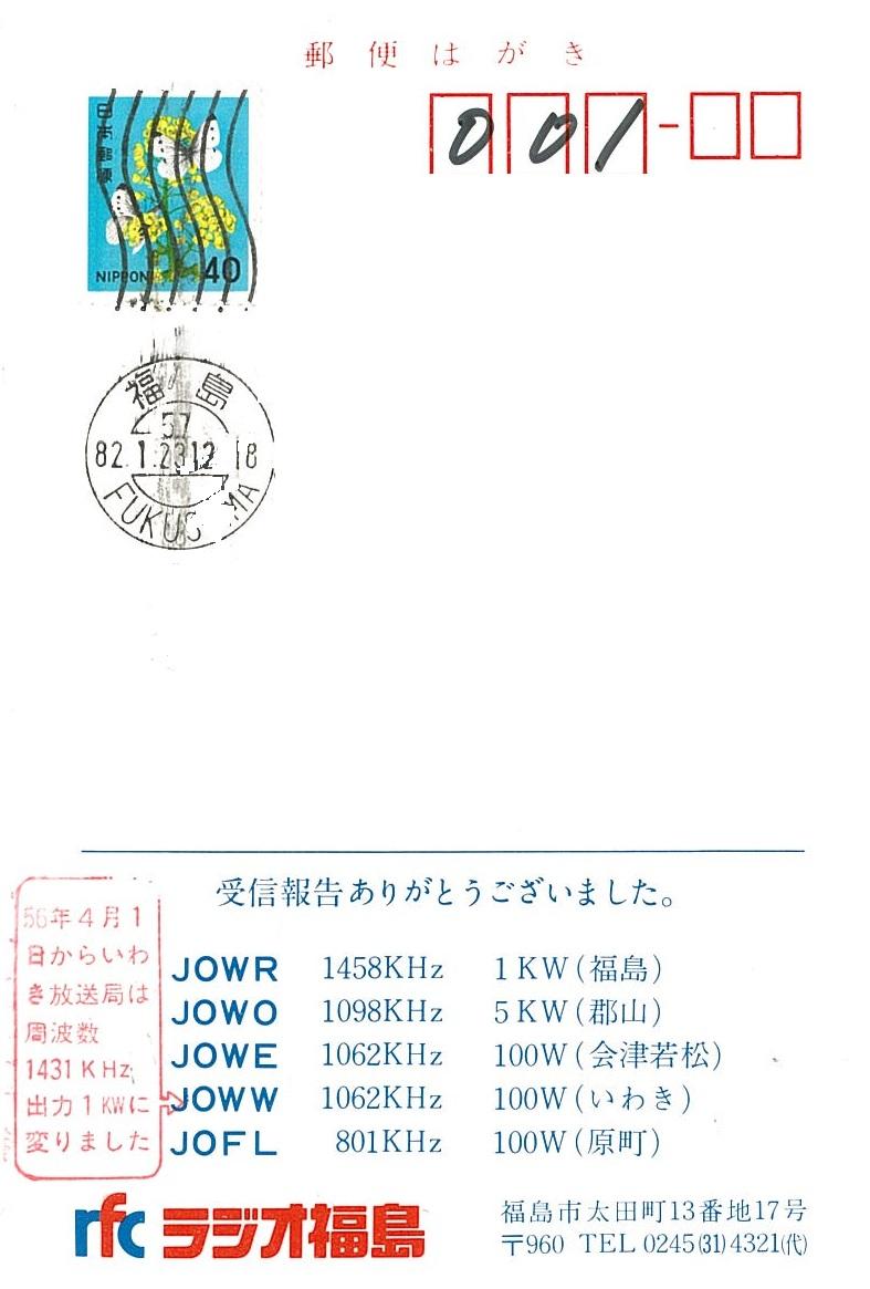 20140128073940-0015.jpg