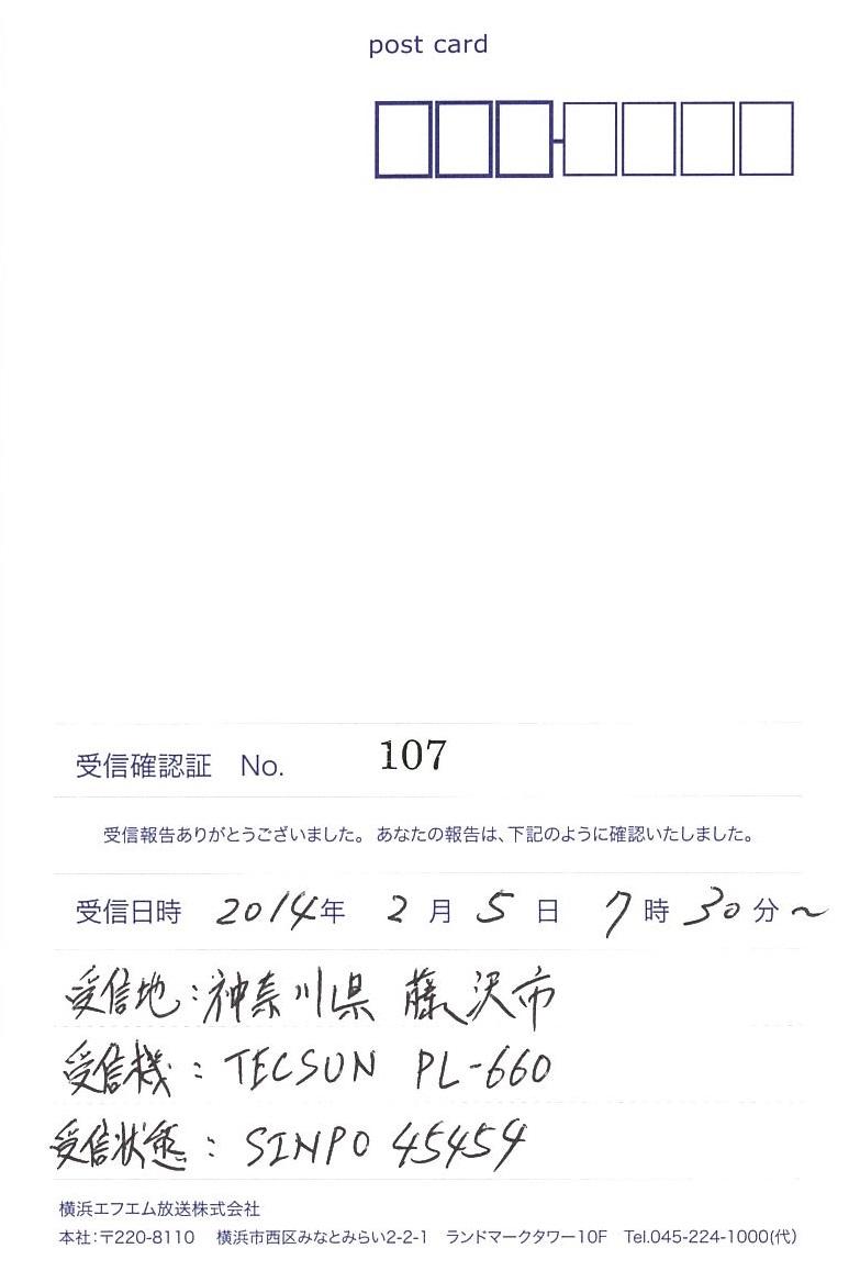 20140217074302-0002.jpg