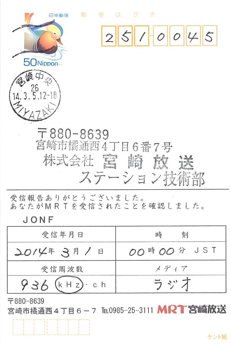 20140308073344-0002.jpg