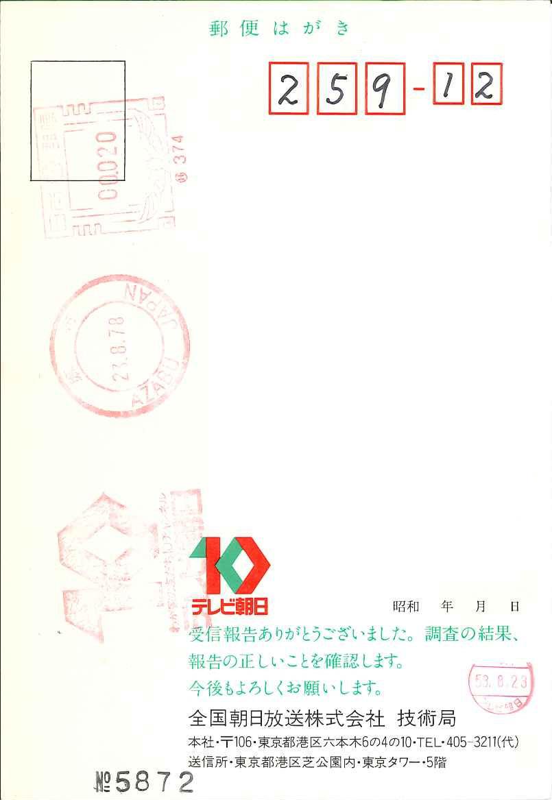 写本 -1oTV2.jpg